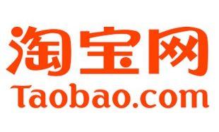 Taobao 客户服务