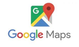 Google Maps ग्राहक सहायता